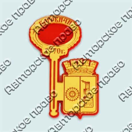 Купить магнитик зеркальный многослойный золотой ключ с гербом на красной подложке - фото 9954