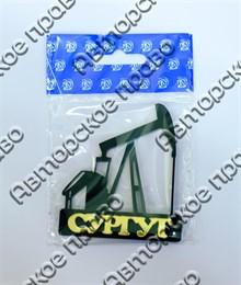 Купить магнитик Вышка нефти Сургут