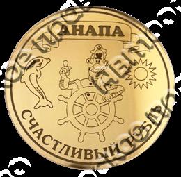 Магнитик зеркальный 1-цветный Счастливый рубль с символикой Вашего города вид 2