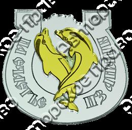 Магнит Подкова с комбинированным элементом Дельфины