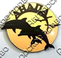 Магнит Дельфины и чайки в круге с названием Вашего города