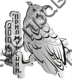 """Магнитик зеркальный 1-цветный """"Сова"""" серебро Приамурский Зоосад арт FS000269"""