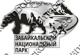 """Магнит зеркальный 1-цветный """"Медведи"""" №2 серебро Забайкальский Национальный Парк арт FS000281"""