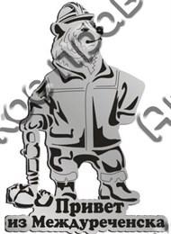 """Магнит зеркальный 1-цветный """"Медведь"""" №3 серебро Междуреченск арт FS000295"""