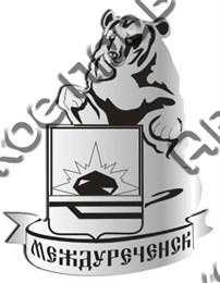 """Магнит зеркальный 1-цветный """"Медведь с гербом"""" серебро Междуреченск арт FS000296"""