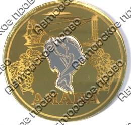 Магнит Монета с названием Вашего города и комбинированным элементом Дельфины