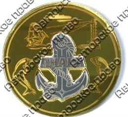 Магнит Монета с названием Вашего города и комбинированным элементом Якорь