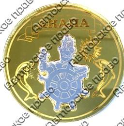 Магнит Монета с названием Вашего города и комбинированным элементом Капитан
