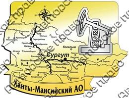 Магнит Карта Вашего региона с комбинированным элементом Нефтекачалка