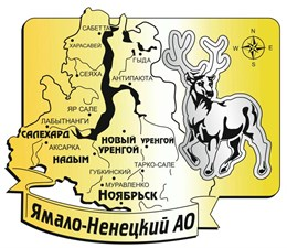Магнит Карта Вашего региона с комбинированным элементом Олень