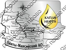 Магнит Карта Вашего региона с комбинированным элементом Капля нефти