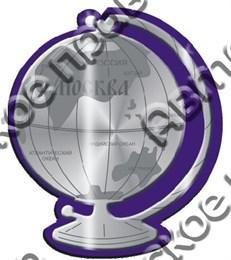 Магнит Глобус с названием Вашего города зеркальный серебро-синий