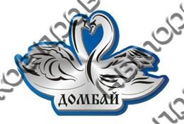 Магнит Лебеди-неразлучники с названием Вашего города зеркальный серебро-синий
