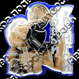 Магнит Этно Девочка с бубном зеркальный серебро-синий