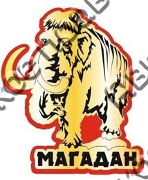 Магнит Мамонт с названием Вашего города золото-красный Магадан