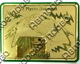 Магнит Панорама гор с названием Вашего города Квадратный золото-зеленый Домбай