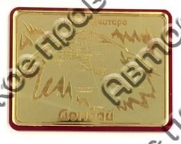 Магнит Панорама гор с названием Вашего города Квадратный золото-красный Домбай
