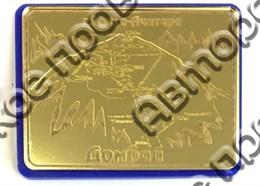 Магнит Панорама гор с названием Вашего города Квадратный золото-синий Домбай