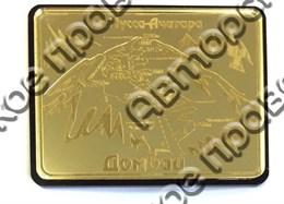Магнит Панорама гор с названием Вашего города Квадратный золото-черный Домбай