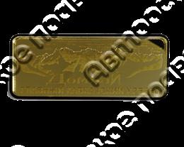 Магнит Панорама гор с названием Вашего города Прямоугольный золото-черный Домбай