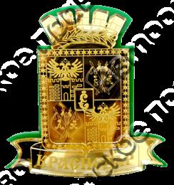 Магнит Герб Вашего города золото-зеленый Краснодар арт FS000699