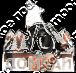 Магнит Волк 1 с названием Вашего города зеркальный серебро-черный Домбай арт FS000702