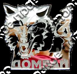 Магнит Волки с названием Вашего города зеркальный серебро-черный Домбай арт FS000705