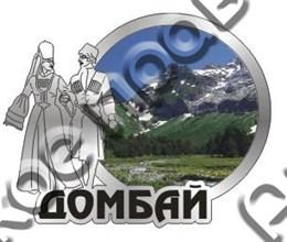 Магнит Этно 2 с видами Вашего города Круглый зеркальный серебро