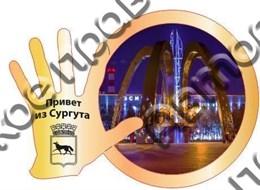 Магнит Рука 2 с видами Вашего города зеркальный золото