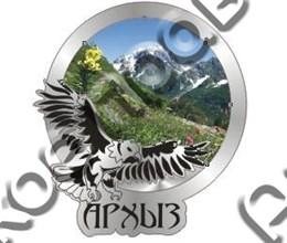 Магнит Орел с видами Вашего города Круглый зеркальный серебро