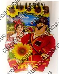 Магнит - блокнот цветной Казак с казачкой вид 1 с символикой Вашего города 50 листов