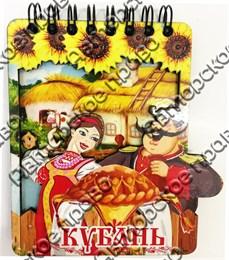 Магнит - блокнот цветной Казак с казачкой вид 2 с символикой Вашего города 50 листов