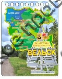 Магнит - блокнот цветной Карта вашего региона, края или области достопримечательностями 50 листов