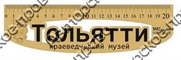 Линейка деревянная Сова с логотипом