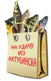 Магнит Рыбы-пакет