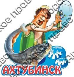 Магнит Рыбак с сомом
