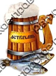 Магнит Пиво с воблой