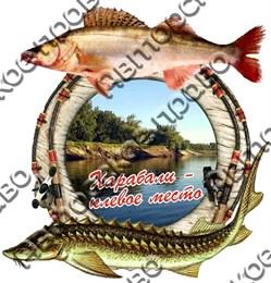 Магнит Рыбы с видами Вашего города 4