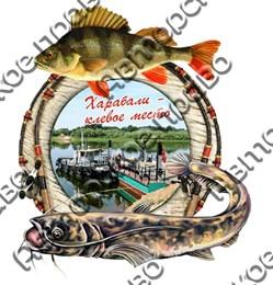 Магнит Рыбы с видами Вашего города 2