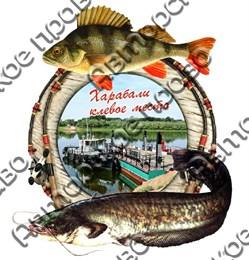 Магнит Рыбы с видами Вашего города 1
