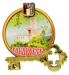 Магнит Круг с видами Вашего города с ключом 2