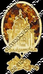 Купить магнитик с янтарем Рождественский Храм Вашего города с ангелочком