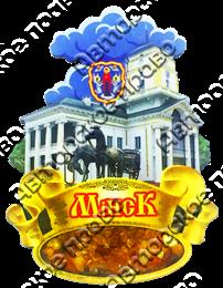 Купить магнитик с янтарем Собор Вашего города на ленте
