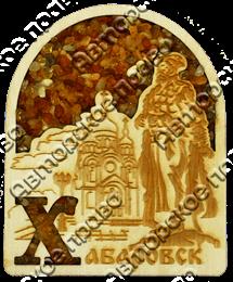 Купить магнитик с янтарем Достопримечательность Вашего города