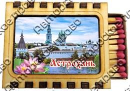 Спички цветные на магните с панорамой Вашего города