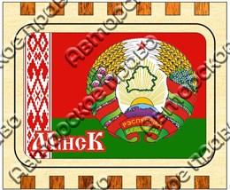 Спички цветные на магните герб Вашего города