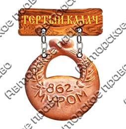 Магнит Качели Калач тертый