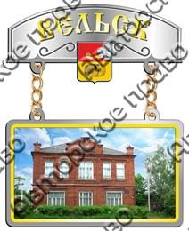 Магнит Качели Панорама с гербом Вашего города