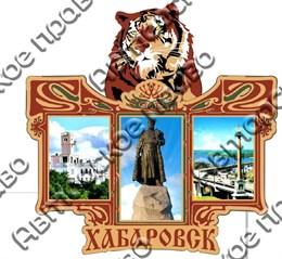 Магнит Тигр триптих с видами Вашего города