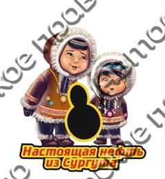 Купить магнит из дерева цветной Северные народы с каплей нефти Сургут 1